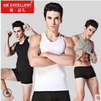 谢嘉儿三件装男士背心 纯棉运动健身无袖背心夏季韩版马甲潮宽松打底汗衫白色+白色+灰色