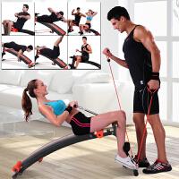 仰卧起坐收腹健腹板昂卧起坐健身器材收腹板腹肌板锻炼健身器械