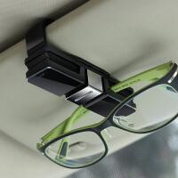 车载眼镜盒汽车眼睛架阅读灯挂式车内用品通用多功能遮阳板眼镜夹