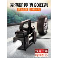 车载充气泵打气泵汽车用大功率电动便携式轮胎12v高压双缸打气筒