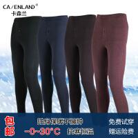 卡森兰男士加厚保暖裤双层羊绒裤护膝护腰打底裤高腰加绒裤男长裤