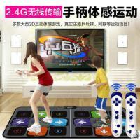 高清3D互动耐用减肥跳舞机家用跳舞毯双人体感游戏机电视接口电脑两用