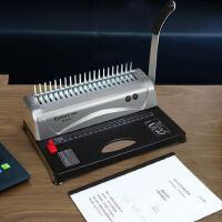 齐心 装订机 打孔机 胶圈 夹条 装钉机梳式手动标书档案书本文件