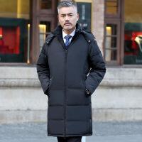 老年人羽绒服加肥大码男装过膝中长款中老年羽绒服加厚爸爸装大衣