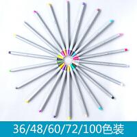 彩色中性笔水性纤维笔勾线笔 儿童绘画针管笔手绘套装学生用批发