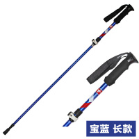 登山杖折叠外锁超轻超短铝合金伸缩手杖直柄户外拐杖媲美碳素手杖