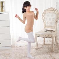 儿童舞蹈衣服皮肤衣加绒肉色隐形打底衫紧身演出练功服女童肤色舞蹈衣服保暖内衣