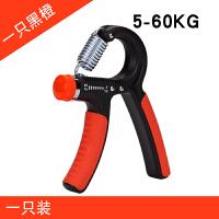 握力器男式可调节练手力A型康复训练指力器腕力