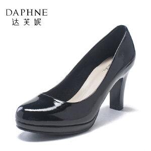 Daphne/达芙妮杜拉拉女鞋春秋漆皮圆头粗高跟女单鞋工作鞋