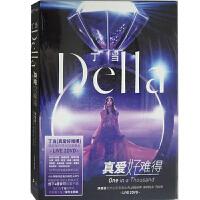 新华书店原装正版 DVD歌曲 丁当 真爱好难得 旗舰版世界巡回演唱会2DVD