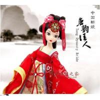 芭比娃娃可儿娃娃9070 中国新年之唐韵佳人