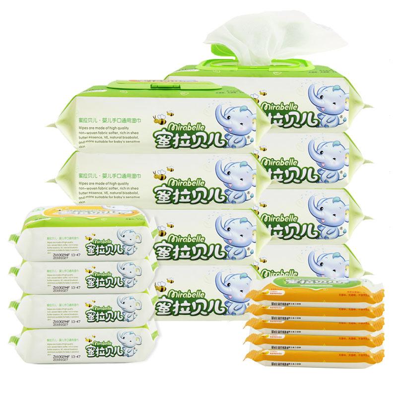 一份17包婴儿湿巾80抽带盖*8包+25片*4包+10片*5包湿纸巾无香