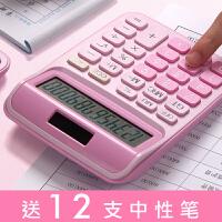 带语音计算器办公用女生粉色大号个性创意女时尚可爱韩国糖果色学生用太阳能记算机计算机大按键财务会计专用