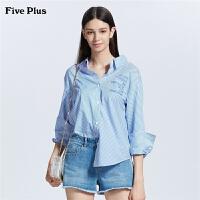Five Plus女装条纹衬衫女长袖中长bf衬衣宽松纯棉刺绣chic