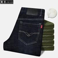 冬季户外保暖修身羽绒裤男士外穿青年高腰男装休闲棉裤弹力牛仔裤