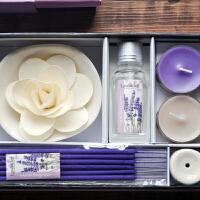 无火香薰精油香炉蜡烛套装 茶烛线香香熏精油熏香薰衣草紫色礼盒 熏衣草