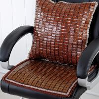 凉席坐垫靠垫一体夏天麻将办公室椅子座垫电脑竹席夏季透气椅垫定制 碳化色