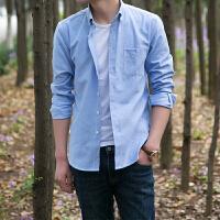 衬衫男长袖修身青少年薄款新款韩版潮流男士休闲男生衬衣学生寸衫