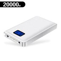 笔记本充电宝苹果联想戴尔电脑外接220V电池户外通用备用19V20V超大容量便携手机快充冲大功率