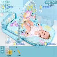 新生儿玩具婴儿音乐安抚脚踏钢琴婴幼儿0-1岁宝宝躺着的踩健身架 简易版【蓝】-充电版 【20个内容】