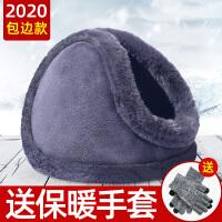 耳罩冬天冬季保暖耳套耳包男女护耳朵耳捂子防冻神器韩版学生耳帽