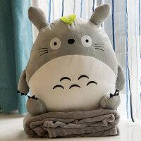 两用暖手抱枕毯子插手抱枕被子龙猫公仔毯靠垫空调毯