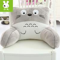 可爱龙猫办公室护腰靠枕靠背垫沙发抱枕腰枕大号椅子靠垫