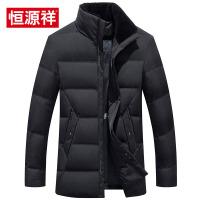 恒源祥男士羽绒服 冬季新品男士短款中老年爸爸装保暖商务男装外套HYXGY-Y125