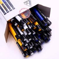 得力36支装圆珠笔黑色6546原珠笔蓝色油笔按动红色笔圆珠笔