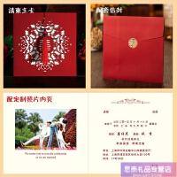 新款喜事结婚请帖请柬喜帖婚庆个性创意婚礼中国风欧式定制红色