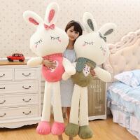 可爱小玩偶送女孩儿童生日礼物毛绒玩具兔子抱枕公仔布娃娃流氓兔