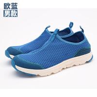 户外夏季休闲鞋男网布鞋运动鞋透气百搭套脚潮流懒人鞋