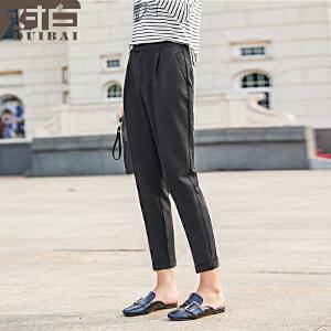 对白2017秋装新款 对称褶裥脚口卷边铅笔裤 黑色九分休闲裤子女
