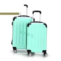 18款旅行包塑料壳PC拉杆箱 行李包登机包万向轮男女款 大容量密码锁箱子TU定制