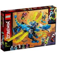 LEGO乐高幻影忍者系列71711 杰的二次元神龙拼搭积木玩具 1月新品
