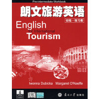 朗文旅游英语:初级・练习册