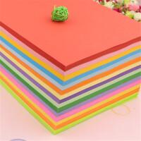 A4彩色手工纸 彩纸/复印纸/折纸/打印纸/手工纸/80克折纸材料