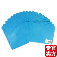 Deli/得力 9352 垫纸板 A5塑料板子 垫字板 学生文具