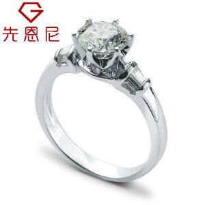 先恩尼钻石 白18k金钻戒 一克拉婚戒 钻石戒指 HFA021海誓山盟 结婚钻戒 订婚戒指