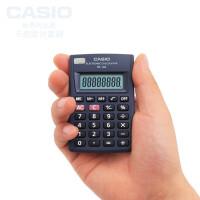 迷你计算器 卡片式掌上便携8位小号理财计算机