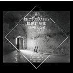 包邮摄影的艺术:追寻个人之道:摄影家的创作方法与视觉观点