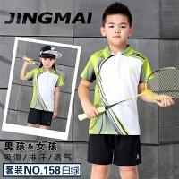 �和�羽毛球服套�b乒乓球服短袖短�套�b�A�I男女孩�\�臃�速干透��