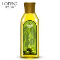 韩婵护肤精华油身体护理补水保湿滋润面部全身橄榄油精华水护肤品