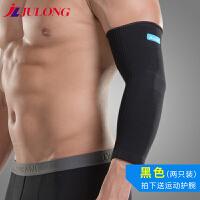 秋冬篮球护具运动护臂男 加长防撞护肘护腕 女透气吸汗护手臂保暖