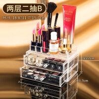 化妆品收纳盒桌面收纳架护肤品首饰口红抽屉式梳妆台整理盒塑料