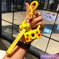 创意钥匙挂件黄色的萌宠比卡丘宠物小精灵可爱卡通创意钥匙挂件钥匙扣挂饰