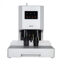 得力(deli)凭证装订机 财务装订机 半自动/全自动打孔机热熔铆管 14608新款自动装订机(可装订35mm)