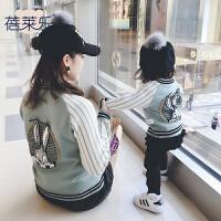 婴儿衣服针织毛衣外套0岁6个月男女宝宝春季秋装秋冬款套头开衫1