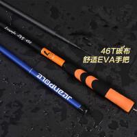 碳素钓鱼竿套装超轻超硬3.6 4.5 5.4 6.3米手竿溪流短节渔具 支持礼品卡支付