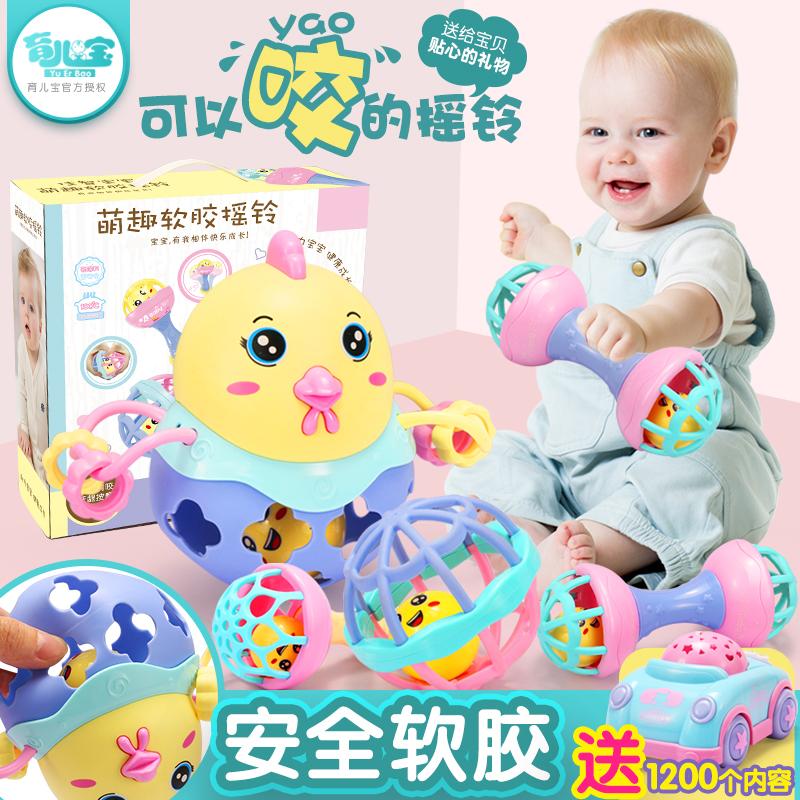婴儿手摇铃宝宝玩具0-1-2岁新生儿幼儿3-6个月7-18
